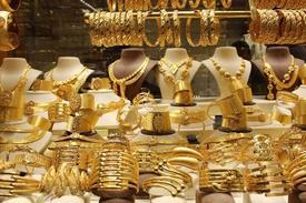 Elazığ Kuyumcular Odası Başkanı Fikret Çakmakçı, Son Günlerde Hızla Düşüşe Geçen Altın Fiyatlarının Bundan Sonraki Dönemlerde Daha Fazla Düşmeyeceğini Söyledi.