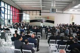 Küçükler Holding Grup Şirketlerinden Trikotek'in Kilis'teki Elyaftriko Adlı Triko Üretim Tesisi İle Olea Oteli'nin Açılışı Yapıldı.
